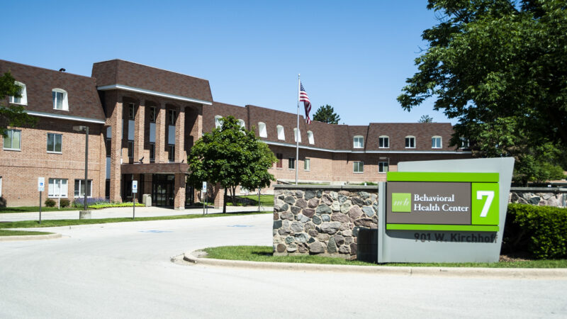 NCH Behavioral Health Center